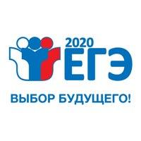 Официальный информационный портал Единого государственного экзамена»